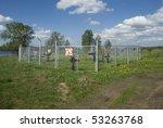 gas distributing plant | Shutterstock . vector #53263768
