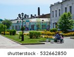 Ussuriysk  Russia  May  19 ...