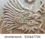 Beautiful Dragon Wooden Carvin...