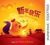 happy new year   the year of... | Shutterstock .eps vector #532677010