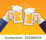 toast with beer | Shutterstock .eps vector #532686910