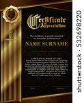 template of certificate of... | Shutterstock .eps vector #532698220