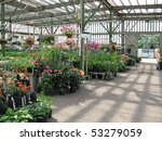 garden center with copy space | Shutterstock . vector #53279059