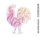 golden rooster symbol 2017.... | Shutterstock .eps vector #532802608