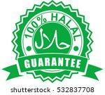 halal  guarantee  vector | Shutterstock .eps vector #532837708