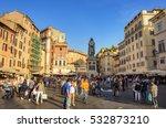 Rome  Italy   May 2015  Campo...