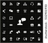 conversation icon.... | Shutterstock . vector #532901950
