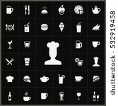 chef icon. cafe icons universal ... | Shutterstock . vector #532919458