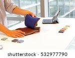 design   hands looking through... | Shutterstock . vector #532977790
