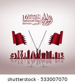 bahrain national day  bahrain... | Shutterstock .eps vector #533007070
