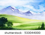 watercolor mountains | Shutterstock . vector #533044000