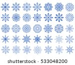 vector set of snowflakes.... | Shutterstock .eps vector #533048200