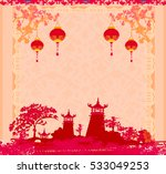 mid autumn festival for chinese ... | Shutterstock . vector #533049253