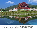 royal park rajapruek in chiang... | Shutterstock . vector #533049508