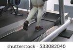 female legs walking and running ...   Shutterstock . vector #533082040