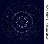 zodiac signs. set of  all... | Shutterstock .eps vector #533094649
