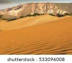 Golden Sand Dunes In Jalapao...