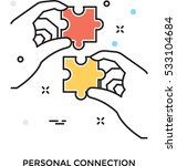 personal connection vector icon | Shutterstock .eps vector #533104684