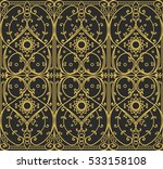 seamless texture with luxury... | Shutterstock .eps vector #533158108