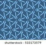 ornamental seamless pattern.... | Shutterstock .eps vector #533173579
