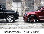 september 4  2012  kyiv....   Shutterstock . vector #533174344