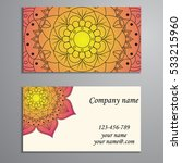 business card. vintage... | Shutterstock .eps vector #533215960