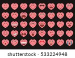 valentines day emoticon icons.... | Shutterstock .eps vector #533224948