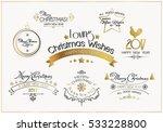 christmas vector design... | Shutterstock .eps vector #533228800