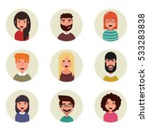 people avatars collection....   Shutterstock .eps vector #533283838
