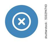 delete icon  flat design style | Shutterstock .eps vector #533294743