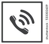 phone icon  flat design style