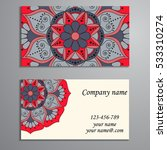 business card. vintage...   Shutterstock .eps vector #533310274