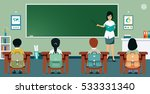 teachers are teaching students... | Shutterstock .eps vector #533331340