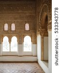 Small photo of Interior of Alhambra, Granada, Andalusia, Spain. Muqarnas ceiling decoration and arabesques.