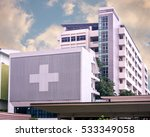 hospital building with big... | Shutterstock . vector #533349058