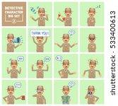 big set of detective characters ... | Shutterstock .eps vector #533400613