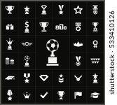 football cup icon. award icons... | Shutterstock . vector #533410126