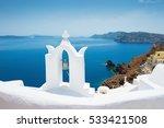 white church on santorini... | Shutterstock . vector #533421508