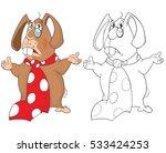vector illustration of a cute...   Shutterstock .eps vector #533424253