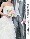bridal image  splendid and... | Shutterstock . vector #533432734