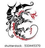 tribal dragon tattoo vector... | Shutterstock .eps vector #533445370