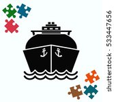 ship icon   lng gas carrier ... | Shutterstock .eps vector #533447656