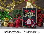 Beautiful Christmas Ornament...