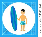 surfer with surfboard icon | Shutterstock .eps vector #533461264