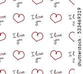 valentine's day seamless... | Shutterstock .eps vector #533469319