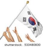 team of peoples hands raising... | Shutterstock . vector #533480830