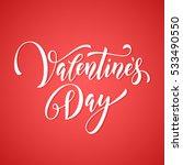 valentine day monogram text... | Shutterstock .eps vector #533490550