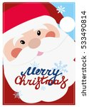 santa claus and handmade... | Shutterstock .eps vector #533490814