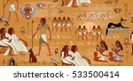 ancient egypt seamless pattern. ...