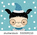 christmas and new year greeting ... | Shutterstock .eps vector #533509210